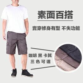 CS衣舖素面百搭 夏季必備 多袋休閒短褲 3色 8865