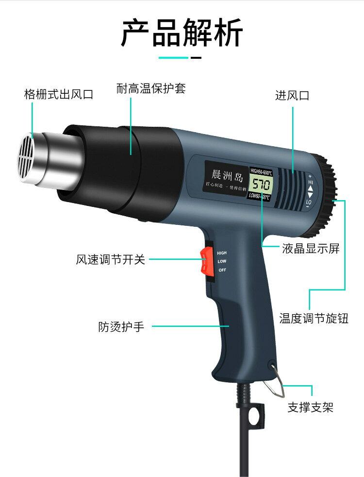 110v大功率調溫熱風槍 工業級2000W汽車貼膜烤槍熱縮管熱風筒