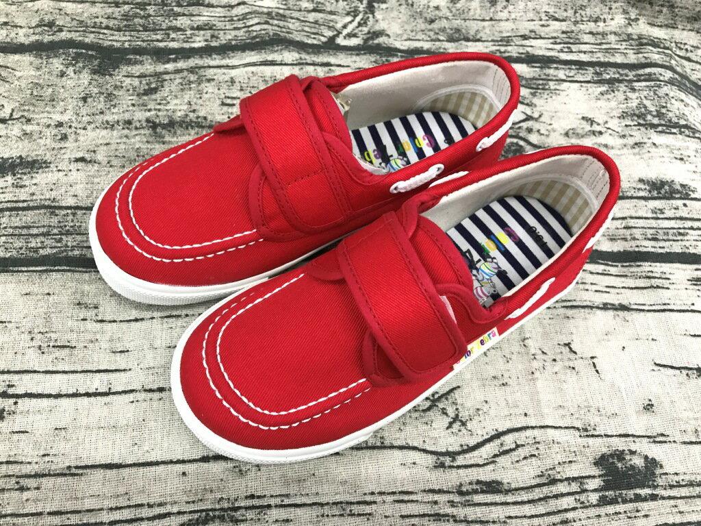 【零碼出清-19號】Color Zebra 童款魔鬼氈休閒帆布鞋 [2153] 紅 MIT台灣製造 超值價$198