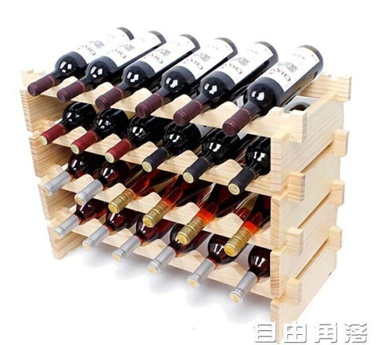 【限時下殺!85折!】定紅酒架實木酒架子疊加葡萄酒架擺件歐式酒架時尚木制創意木質酒櫃
