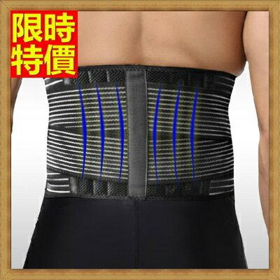 護腰運動護具 -彈簧支撐加壓通風透氣護腰腰帶2色69a88【獨家進口】【米蘭精品】