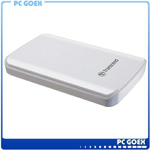創見 Transcend 25D3 白 1TB / 1T StoreJet USB3.0 行動硬碟 懸吊防震 外接硬碟 ☆pcgoex 軒揚☆