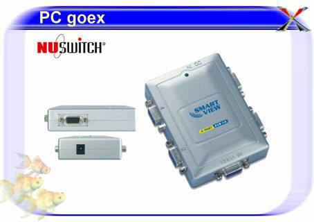 五角NUSWITCH KVS-14/1對4螢幕同步分配器(300MHZ)