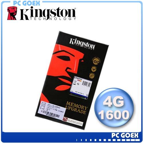 金士頓 4G / 4GB DDR3 1600 桌上型記憶體 Kingston 終身保固 ☆pcgoex 軒揚☆