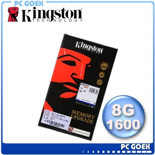 金士頓 8G / 8GB DDR3 1600 桌上型記憶體 Kingston 終身保固 ☆pcgoex 軒揚☆
