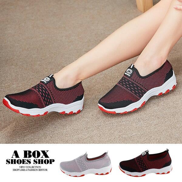 【AIN515】懶人鞋休閒鞋套腳方便穿拖輕量化4CM跟高透氣編織網布2色