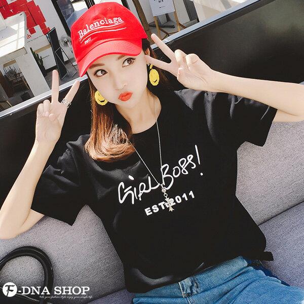 F-DNA★GIRLBOSS草寫英文圓領短袖上衣T恤(2色-M-2XL)【ET12713】 6