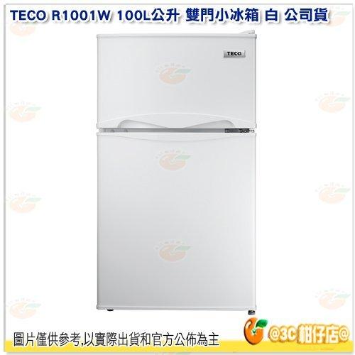 東元 TECO R1001W 100L公升 雙門小冰箱 白 貨 一級 定頻 節能冰箱 100L 適 套房 學生 宿舍