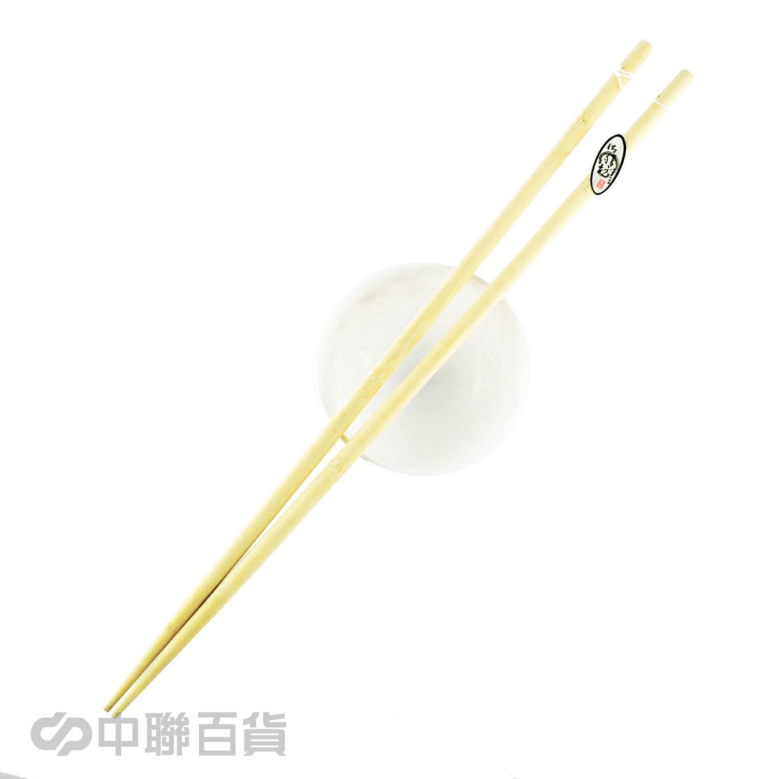 竹長筷(45cm)1雙 C83-3813