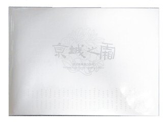 牛爾 京城之霜 激光密集美白安瓶 14瓶/盒◆德瑞健康家◆