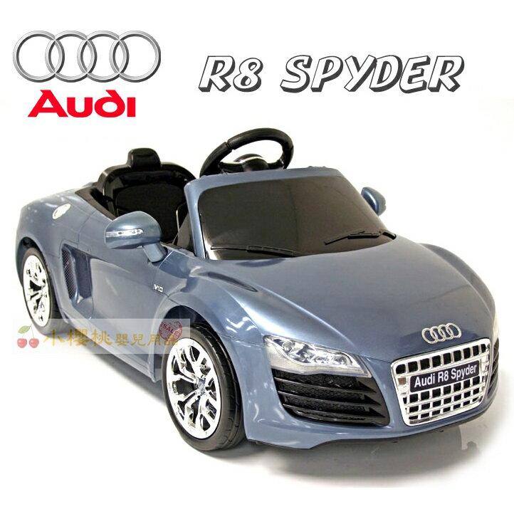 奧迪Audi--R8 原廠授權 遙控電動車 兒童電動車 三色可選