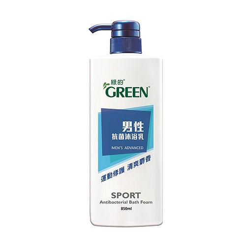 綠的男性抗菌沐浴乳-運動850ml【愛買】