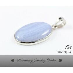 ∮和諧世界珠寶中心∮【O3】藍紋瑪瑙 Blue Lace Agate