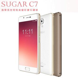 SUGAR C7 糖果時尚手機5吋超薄22顆寶石鑲嵌鏡頭四核心智慧手機(內附皮套保貼清水套)