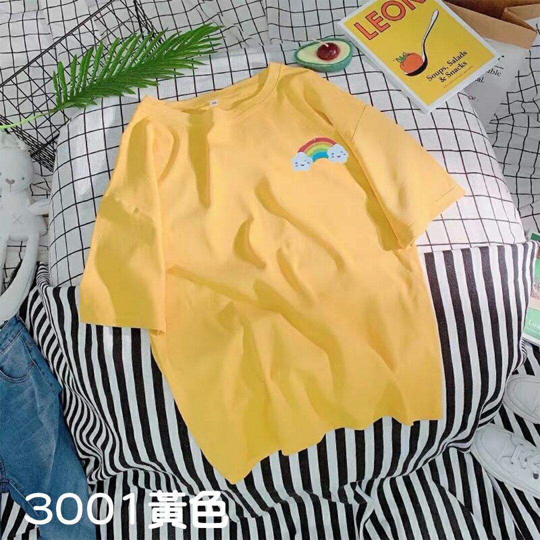 純棉-短袖棉T 天氣圖系列12色 M-2XL【漫時光】(3001) 7