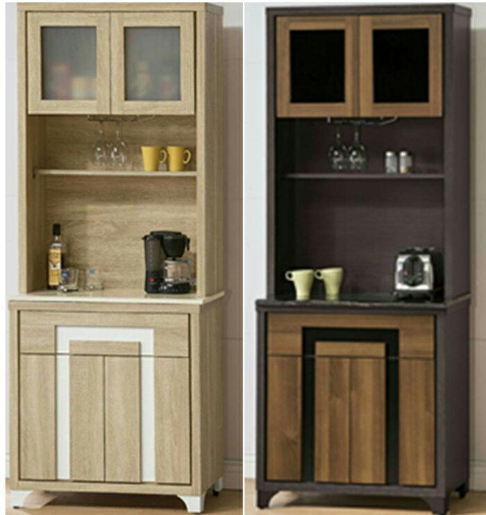 【尚品傢俱】791-17 溫莎3尺橡木紋餐櫃下座(另有鐵刀色)碗盤碟櫃/廚房櫥櫃/收納櫃/Kit Cabinet