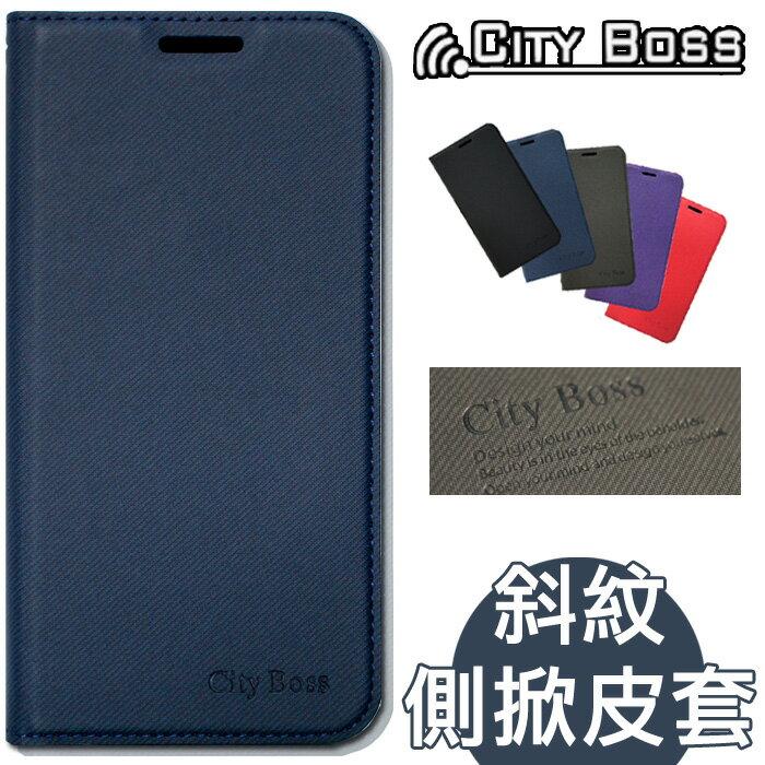 CITY BOSS 至尊系列*5.7吋 Samsung Galaxy Note 7 N930F 手機 側掀 皮套/磁扣/側翻/保護套/背蓋/支架/軟殼/手機殼/保護套