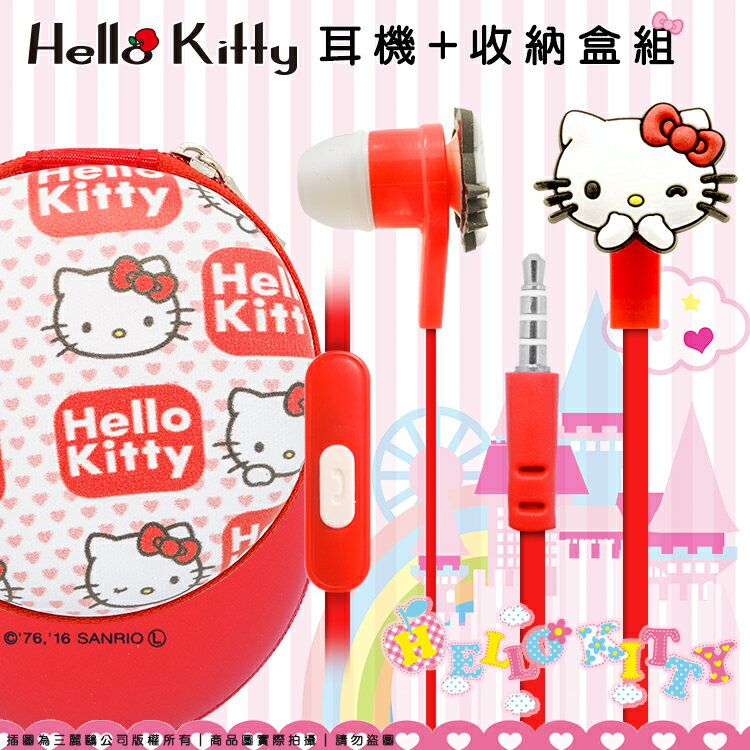 正版授權 三麗鷗 Hello Kitty 入耳式耳機麥克風/Apple iPhone 6/6S/6 Plus/6S Plus/5/5S/SE/ASUS ZenFone Selfie ZD551KL/M..