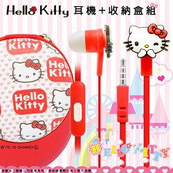正版授權 三麗鷗 Hello Kitty 入耳式耳機麥克風/耳機+收納盒/手機/MP3/隨身聽/電腦/聽音樂/線控/耳塞式/平板/扁線/HTC Desire 530/728/820s/816/826/628/820/626/825/830/EYE/One A9/M8/M9/E9/M9+/E9+/M9s/X9/S9/Butterfly 2/3/鴻海 InFocus M350/M370/M372/M3