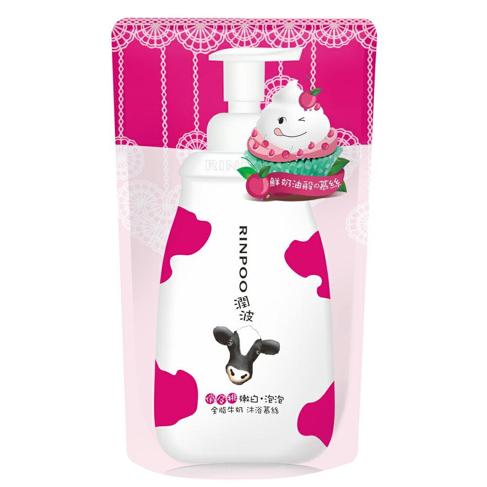 潤波 全脂牛奶嫩白(桃)沐浴慕絲補充包700mlx12入