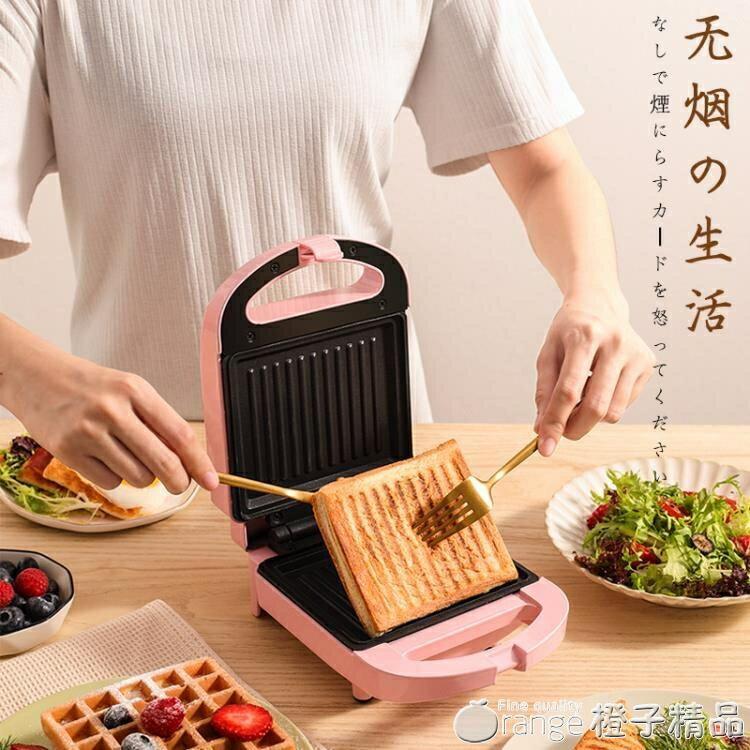 吐司機 爍寧三明治機早餐機家用輕食機華夫餅機多功能加熱吐司壓烤面包機 全館免運