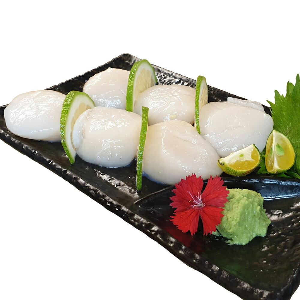 【魚有王】日本青森生食級干貝200g/包(約7~11顆)|品牌旗艦店★急凍藏鮮-50度★