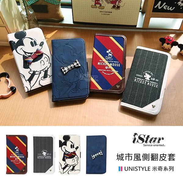 【日本 PGA-iJacket】UNISTYLE Disney 授權商品 皮革側翻式 硬殼 iPhone 7/6/6s 適用手機殼 - 米奇城市風