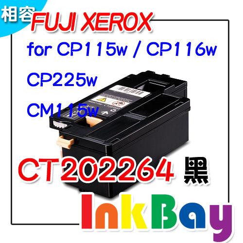 FUJI XEROX CT202264相容碳粉匣 黑色 一支, :CP115W  CP11