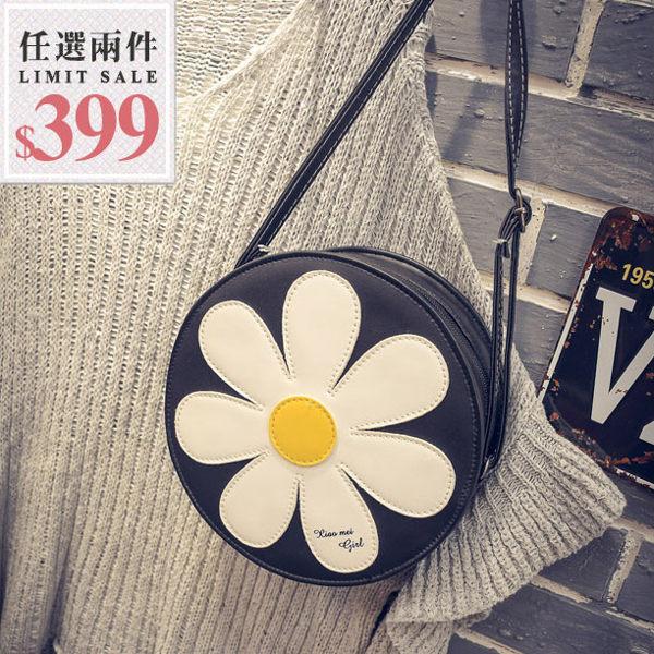 印花小包~日系清新花朵拼接隨身單肩手拿包 肩揹包 斜背包~AN SHOP~ ~  好康折扣