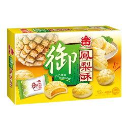 義美鳳梨酥 168g【愛買】