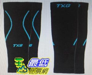 [COSCO代購]W109140TXG漸進式壓力腿套2雙M