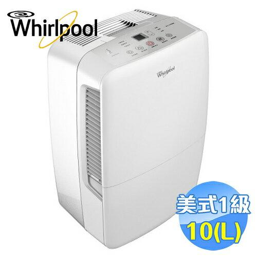 惠而浦 Whirlpool 10L除濕機 WDEE20W