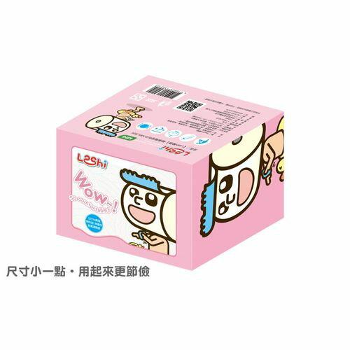 ★衛立兒生活館★【Leshi樂適】嬰兒乾濕兩用布巾-MINI盒(88抽)
