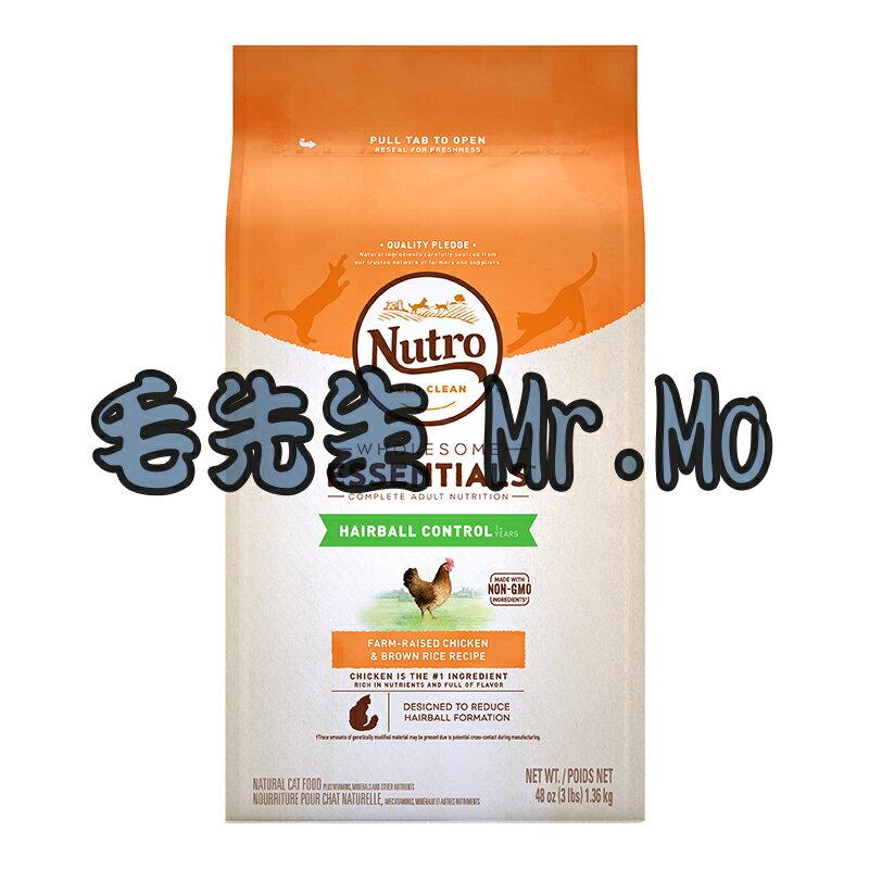 美士 成貓 6.5磅 強效化毛 2.95kg 農場鮮雞+糙米 全護營養#Nutro - 限時優惠好康折扣