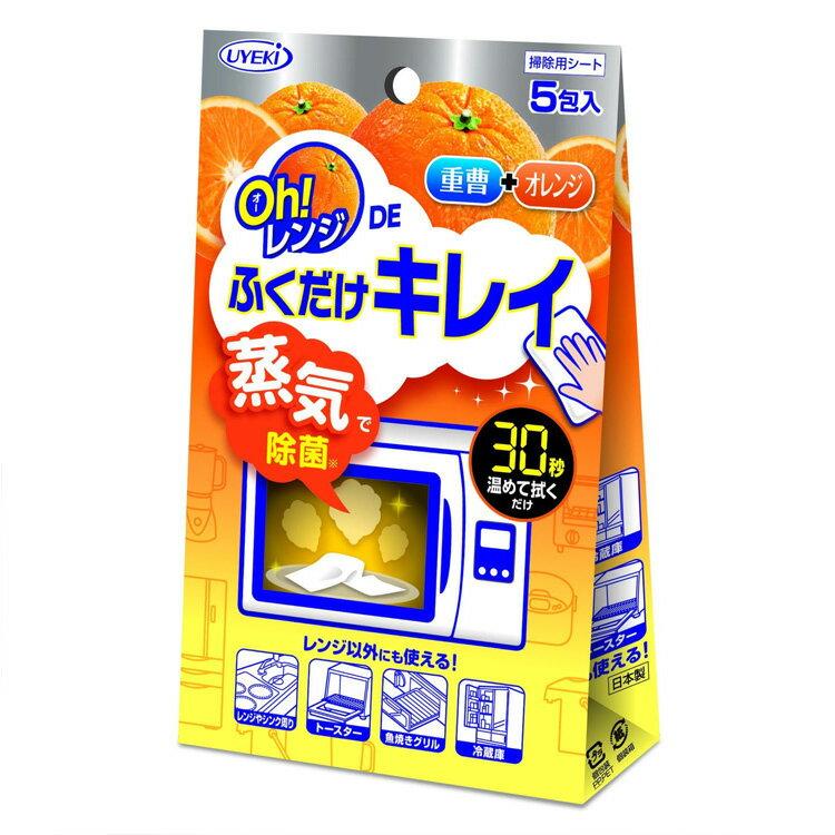 日本製 UYEKI 微波爐專用 蒸氣 除菌紙 微波爐清潔 廚房 清潔用品 5枚入 日本進口正版 068100