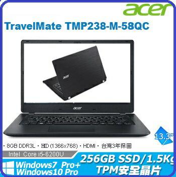 【2018.4 春電新機】ACER TravelMate TMP238-M-58QC 13.3吋商用筆電 Intel Core i5-6200U / 8GB記憶體 / F256G / W10 Pro ..