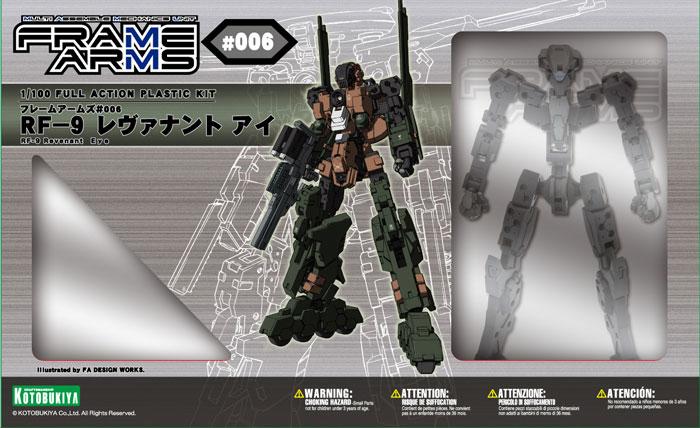 ◆時光殺手玩具館◆ 現貨 組裝模型 模型 壽屋 FRAME ARMS#006 RF-9 亡靈之眼 改良版