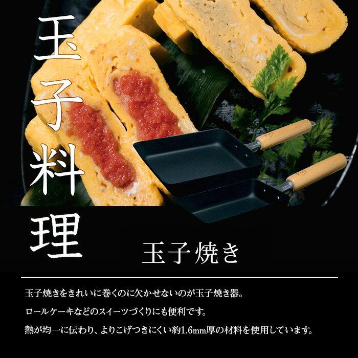 日本製/匠TAKUMI JAPAN鐵鍋/IH對應/玉子燒鍋/小-日本必買(3296*0.5)|件件含運|日本樂天熱銷Top|日本空運直送|日本樂天代購