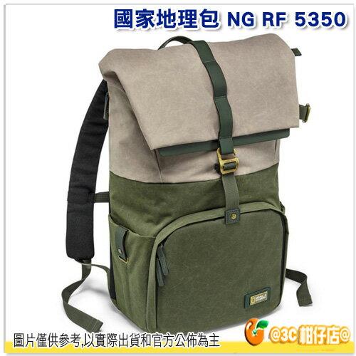 送自拍棒 國家地理包 National Geographic NG RF 5350 RF5350 中型後背包 正成公司貨 雨林系列 相機包
