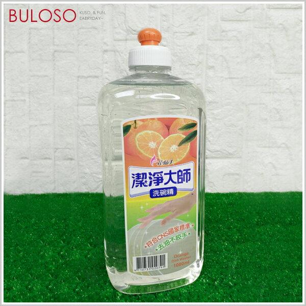 《不囉唆》潔淨大師洗碗精(1000ml)椰子油溫和不殘留(不挑色款)【A428225】
