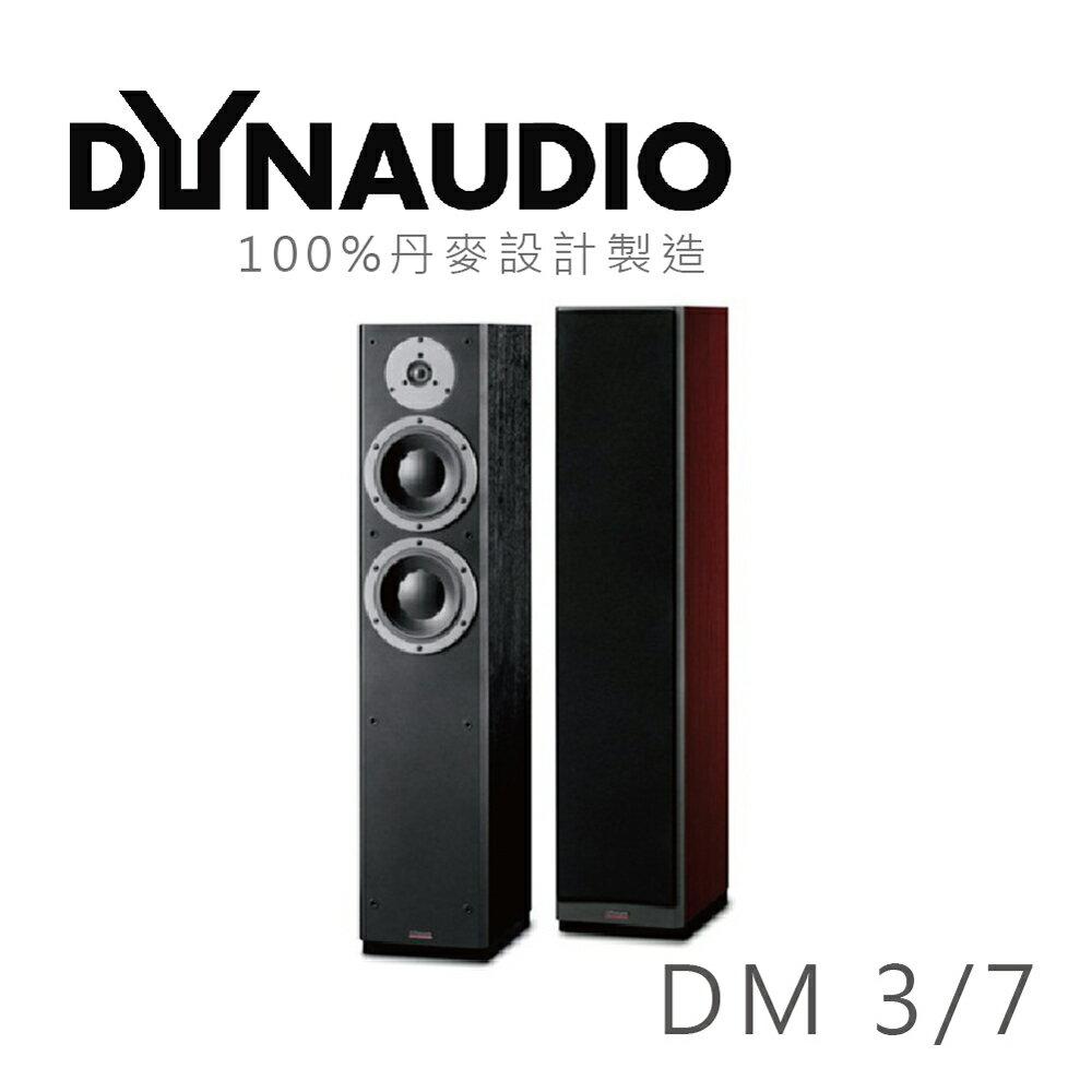 <br/><br/>  【丹麥 Dynaudio】DM 3/7 落地型喇叭(黑色/紅木色)<br/><br/>