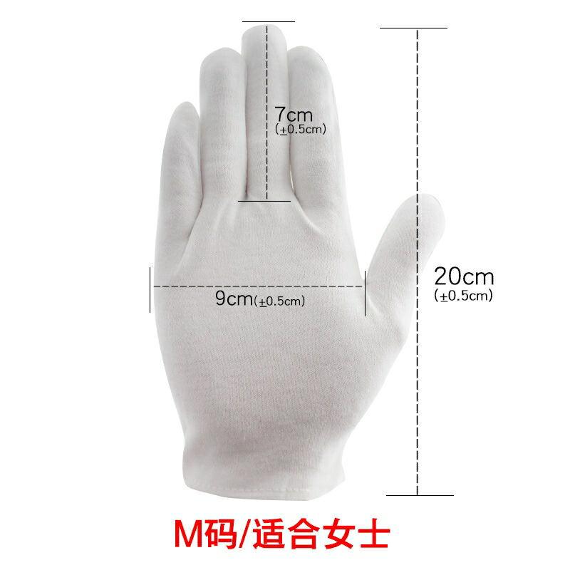 新款 預購白色手套純棉薄款勞保作業文玩防曬汗布盤珠白手套棉禮儀手套加厚 全館八八折
