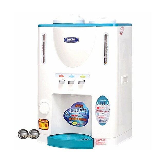【晶工牌】11.9公升 全自動冰溫熱開飲機 JD-6621