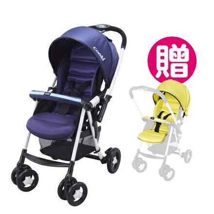 【加贈第二座布套配件組】Combi 康貝 嬰兒手推車 Urban Walker Lite MC-炫目藍【悅兒園婦幼生活館】