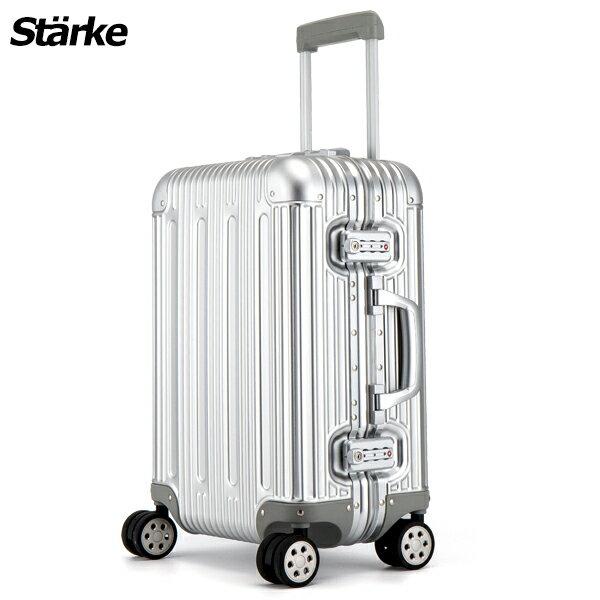 E&J【009003-01】starke 德國設計 20吋 鋁鎂合金行李箱S系列-璀璨款 ST20C3S