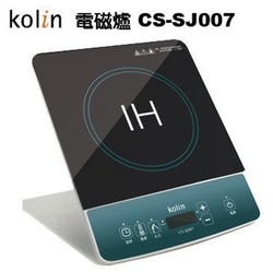 KOLIN  歌林 1300W超大火力電磁爐CS-SJ007 台灣製造品質保證