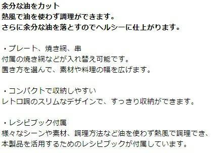 日本S-cubism  電子氣炸鍋 1.6L 小容量 小資族必備  /  NFC-16L  / 日本必買 日本樂天直送  /  (6380) 7