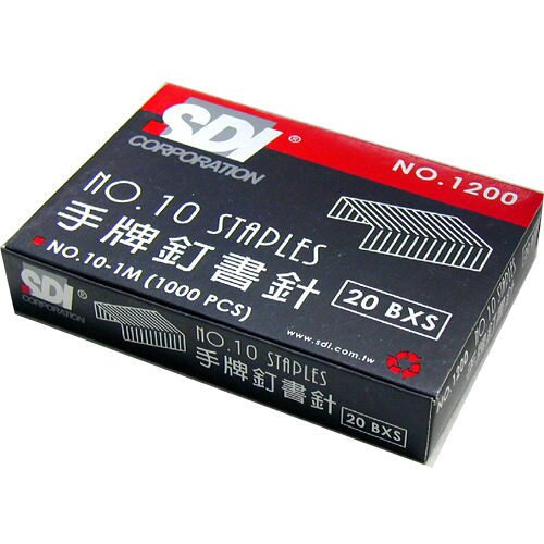 【10盒量販價】SDI 1200B釘書針10號 NO.1200