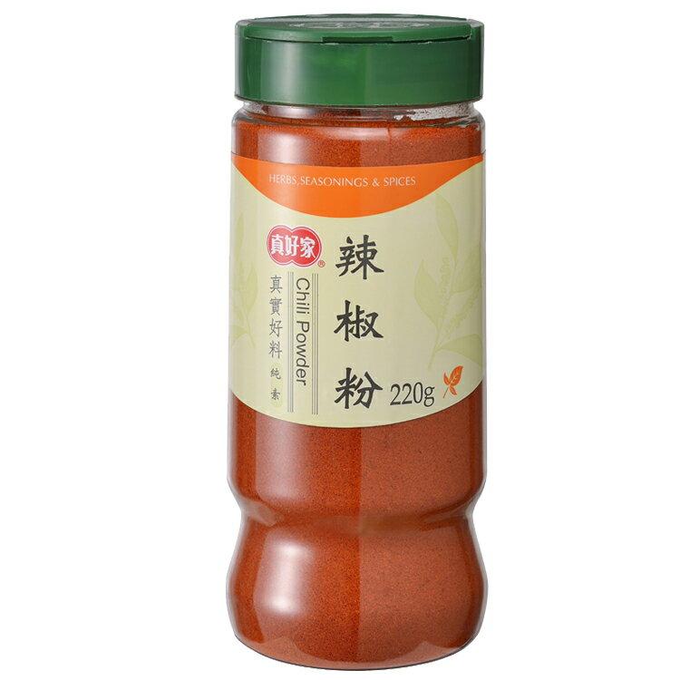 【真好家】辣椒粉220g