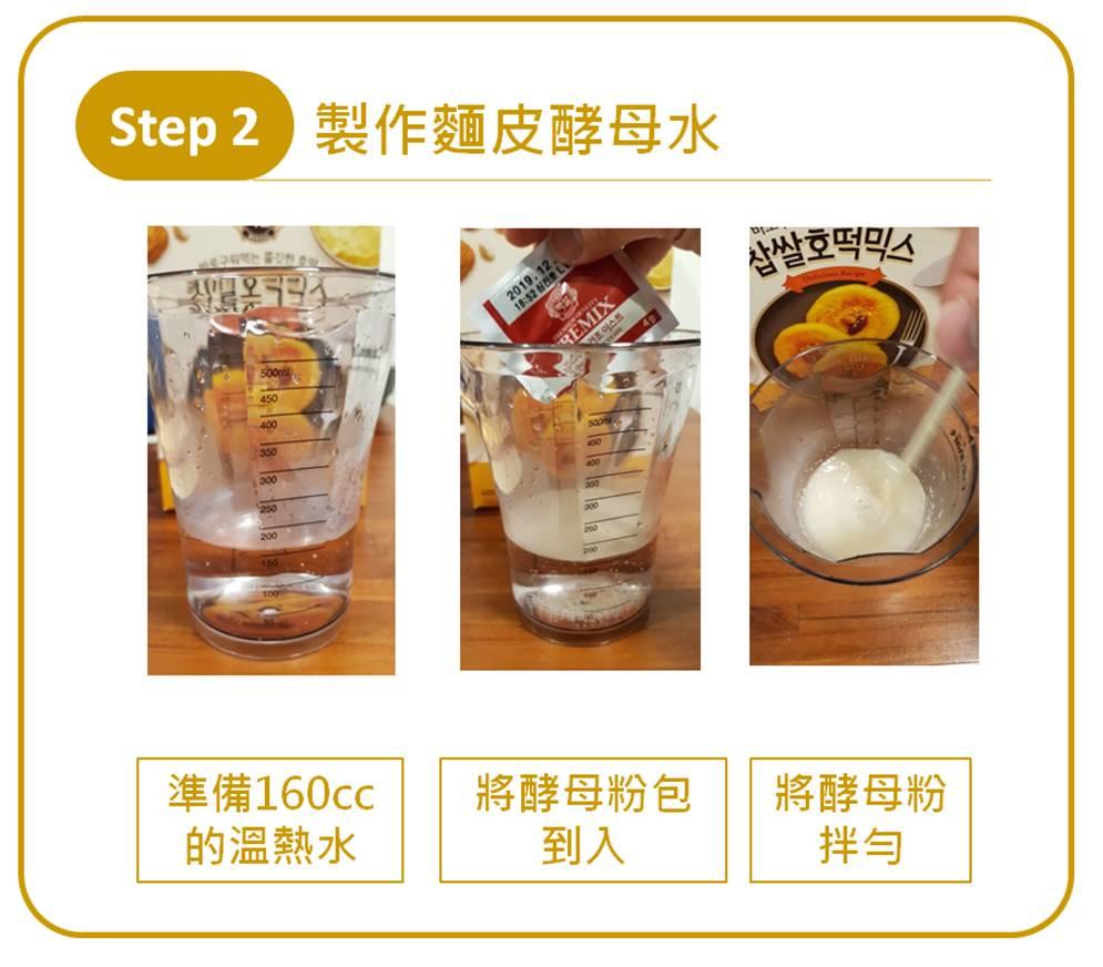 《Chara 微百貨》韓國CJ 糖 煎餅 預拌 粉 糖煎餅粉 煎餅粉 尹食堂 韓劇 DIY 糖心 糖餅 粉  400g 2